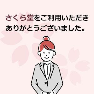 本日は、東京都世田谷区にて、お茶道具、着物、桐箪笥をお譲り頂きました!