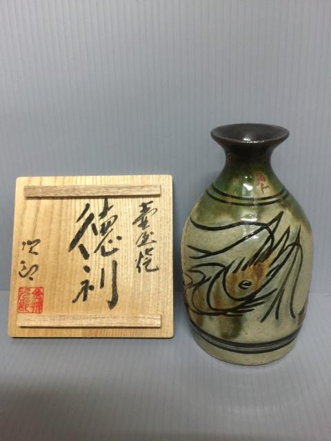 本日は東京都杉並区にて、金城次郎の徳利をお譲り頂きました!