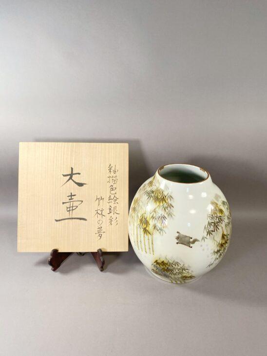 伊藤北斗さんの大壺を買い取りさせて頂きました。